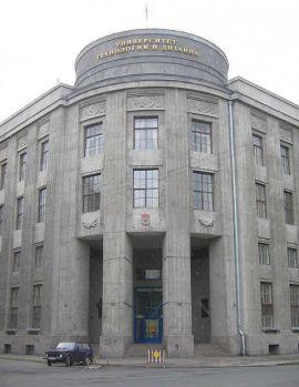 Санкт-петербург факультет графического дизайна
